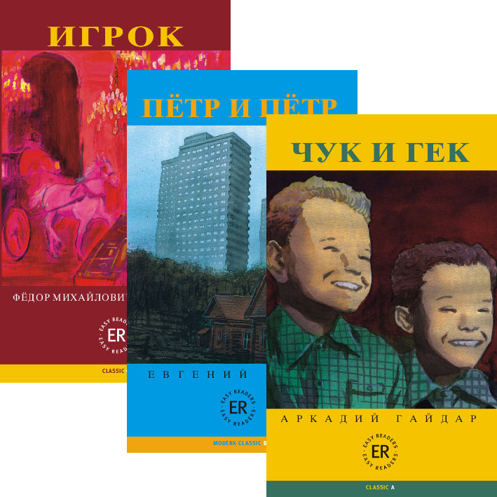 Easy Readers Russian